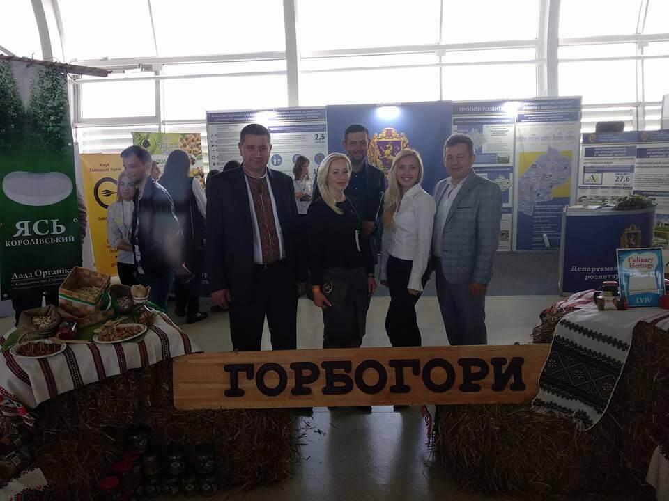Міжнародна агропромислова виставка