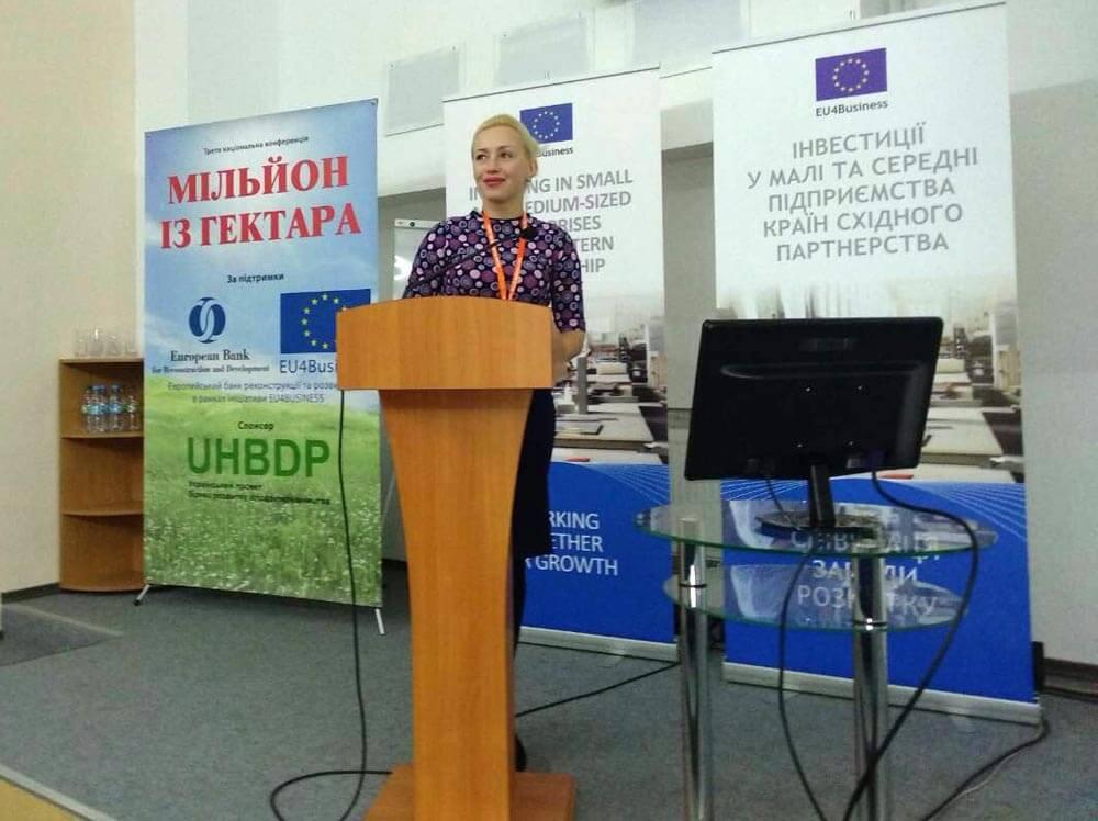 Ірина Юськевич на конференції